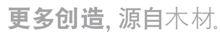Claim_CN-zh.jpg