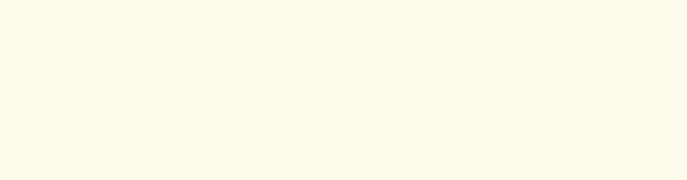 W1000 PM Premium White