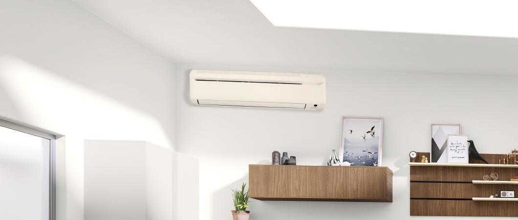 L'air sec issu des systèmes de climatisation et les germes susceptibles de s'y trouver peuvent détériorer la qualité de l'air intérieur.